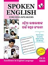 Spoken English For Odia Speakers