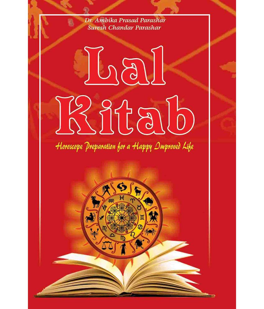 Lal Kitab (Horoscope Preparation for a Happy Improved Life)