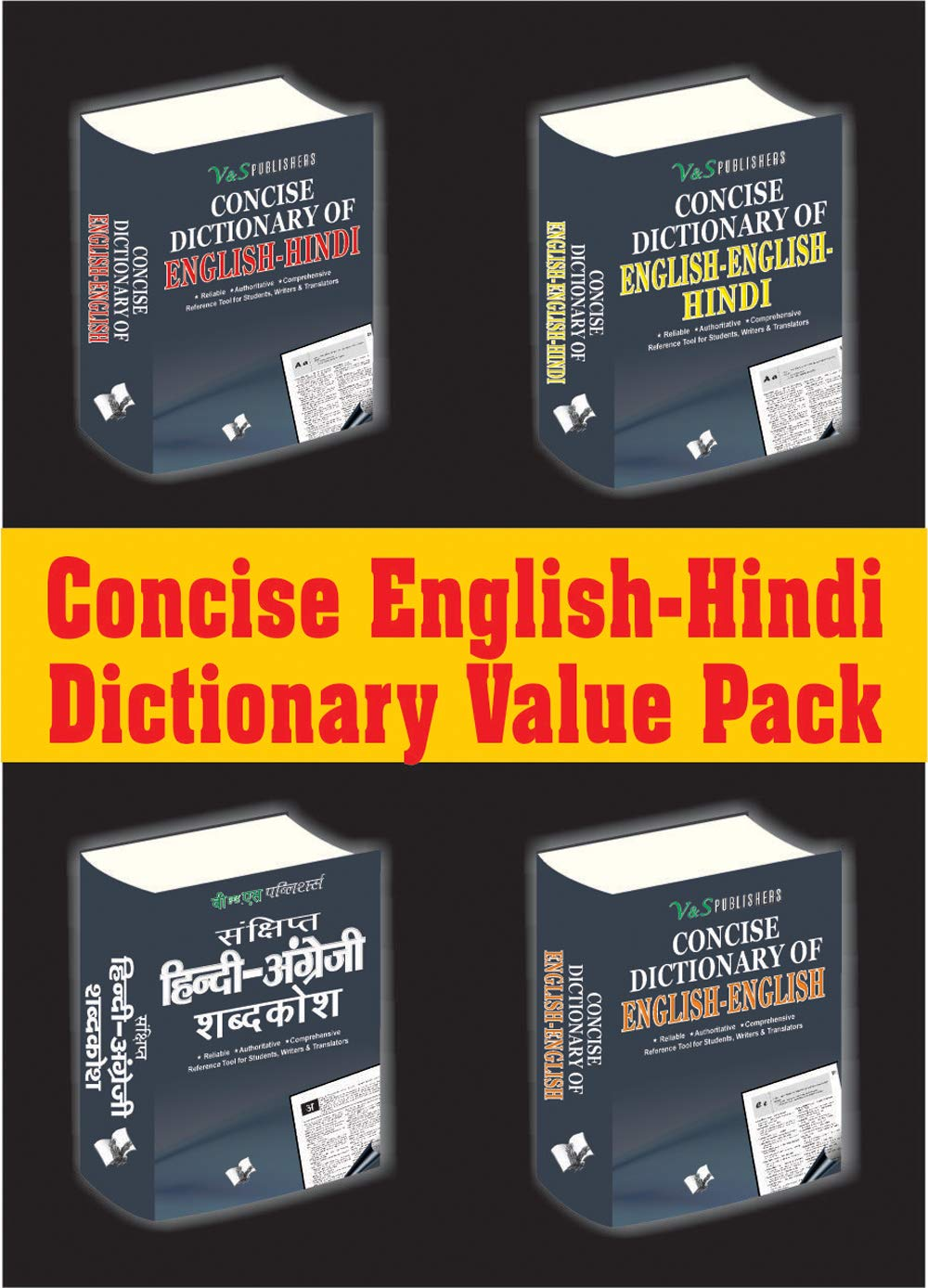Concise English-Hindi Dictionary Value Pack: Accurate Meaning of English Words In Hindi for Improved Writing, Better Translation