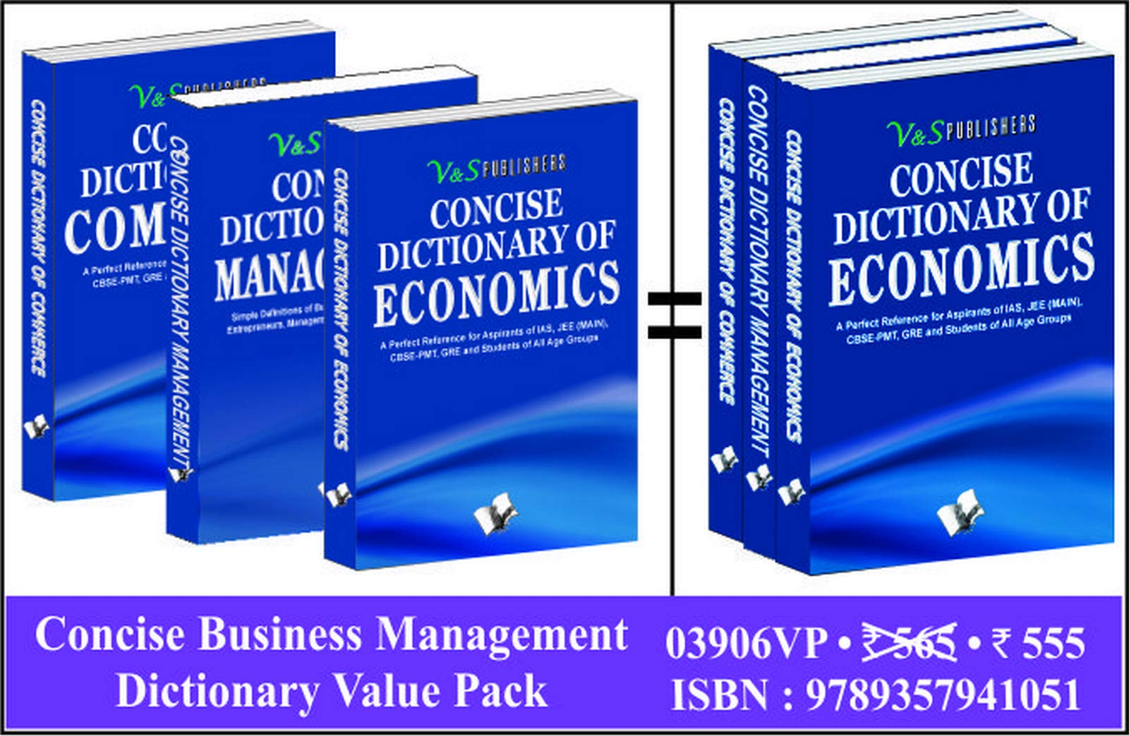 Concise Business Management Dictionary Value Pack
