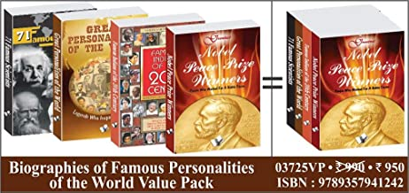Biographies Of Famous Personalities Of The World Value Pack