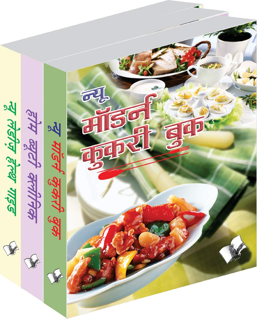 Mahilopayogi Value Pack (Set of Books on Cookery, Beauty Care and Health for Women)