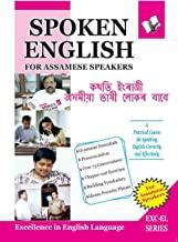 Spoken English For Assamese Speakers