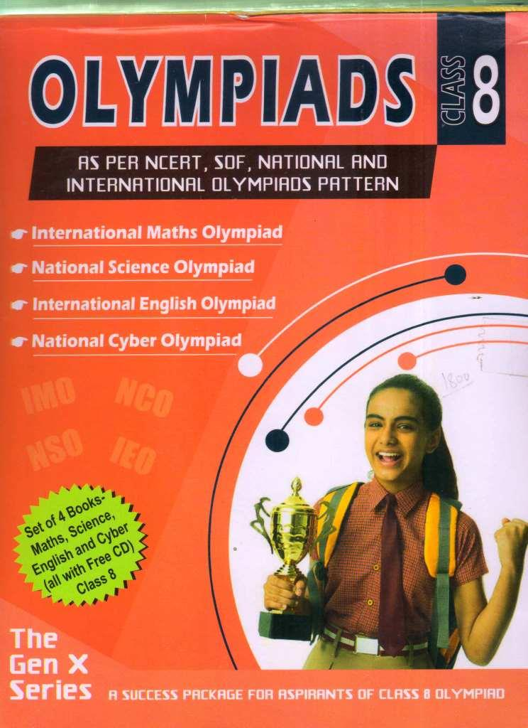OLYMPIAD VALUE PACK CLASS 8 (4 BOOK SET, WITH CD)