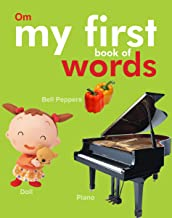 Board book: My First Book of Words