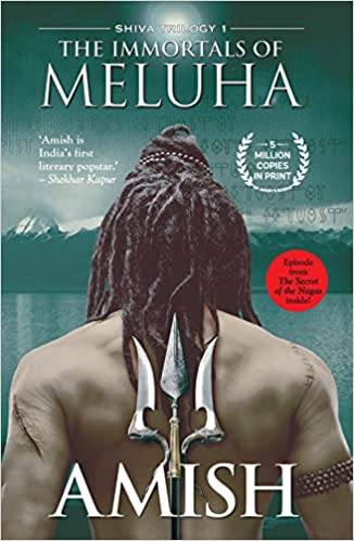 THE IMMORTALS OF MELUHA (SHIVA TRILOGY): 1