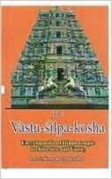 VASTU SILPA KOSHA - ENCYCLOPAEDIA OF HINDU TEMPLE ARCHITECTURE AND VASTU: 3 VOLS