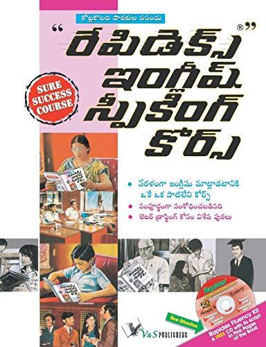Rapidex English Speaking Course (Telugu)