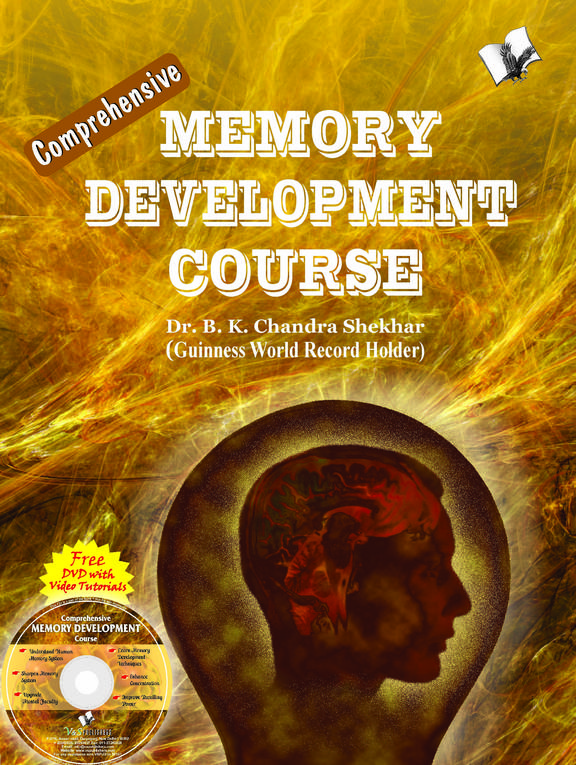 Comprehensive Memory Development Course (With DVD)