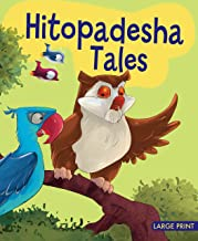 Large Print: Hitopadesha Stories