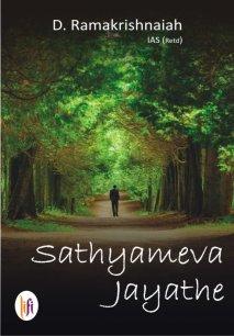Sathyameva Jayathe