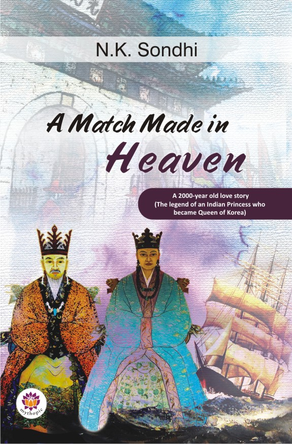 A Match Made in Heaven : A 2000-year Old Love Story (The Legend of an Indian Princess who Became the Queen of Korea)