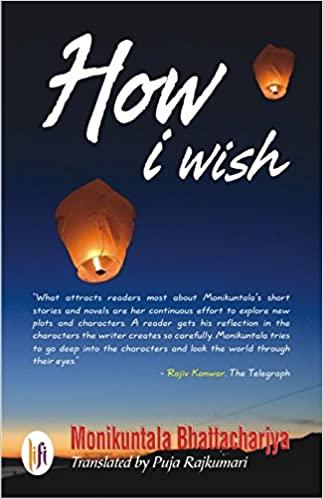 How I Wish
