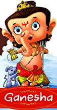 Cutout Books: Ganesha(Gods and Goddesses)