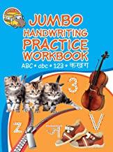 Handwriting Practice Workbook for kids:  ABC, abc, 123, Ka Kha Ga