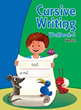 Cursive Writing Workbook -3 for kids (Words)