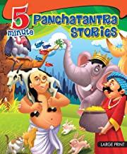 Large Print: 5 Minute Panchatantra Stories