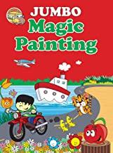 Magic Painting : Jumbo Magic Painting Book for Children