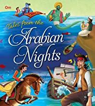 ARABIAN NIGHTS: TREASURY OF ARABIAN NIGHTS (ILLUSTRATED ARABIAN NIGHTS)