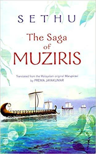 The Saga of Muziris