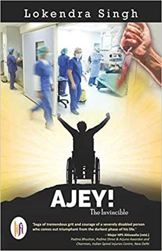 Ajey! : the invincible