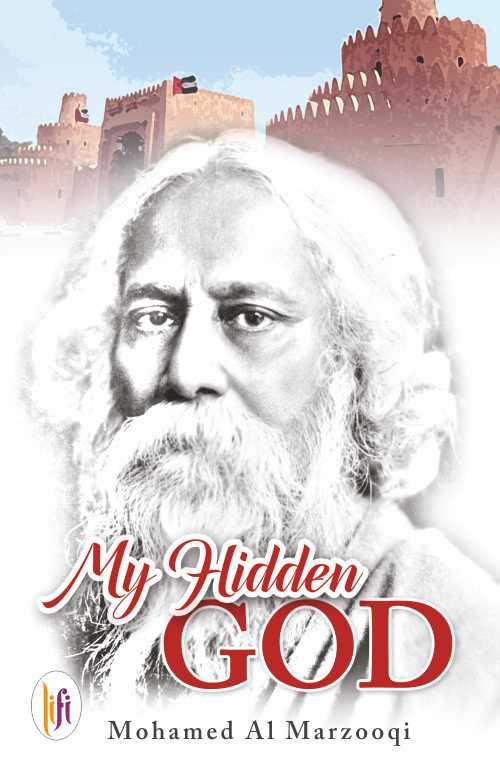 My Hidden God
