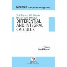 Higher Mathematics Differential And Integral Calculus