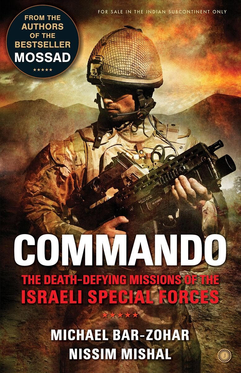 COMMANDO (THE DEATH-DEFYING MISSIONS OF THE ISRAELI SPECIAL FORCES)