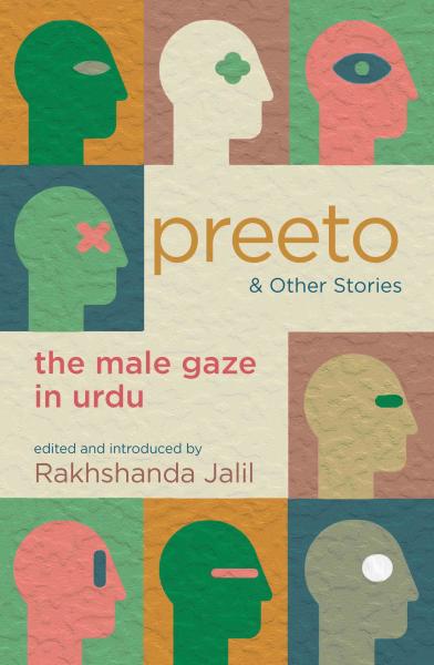 Preeto & Other Stories: The Male Gaze in Urdu
