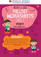 Oswaal NCERT & CBSE Pullout Worksheets Class 7 Sanskrit Book (For 2021 Exam)