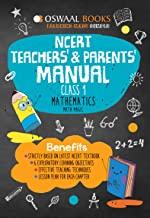 Oswaal NCERT Teachers & Parents Manual Class 1 Mathematics Math Magic Book