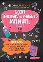 Oswaal NCERT Teachers & Parents Manual Class 2 Hindi Rimjhim Book