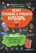 Oswaal NCERT Teachers & Parents Manual Class 4 Hindi Rimjhim Book