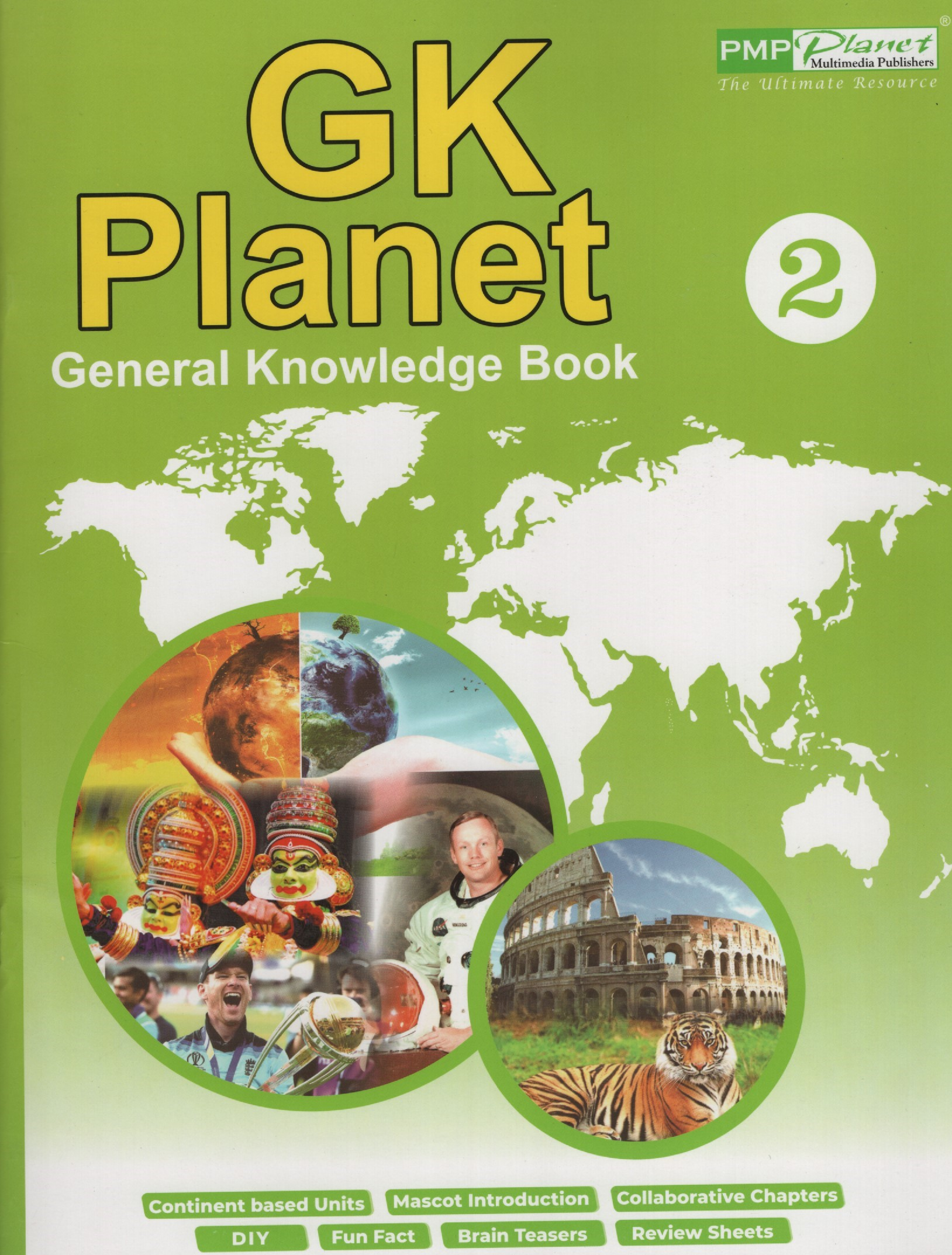 G K PLANET -2 ( GENERAL KNOWLEDGE BOOK)