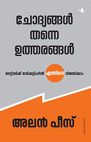 QUESTIONS ARE THE ANSWERS (MALAYALAM)