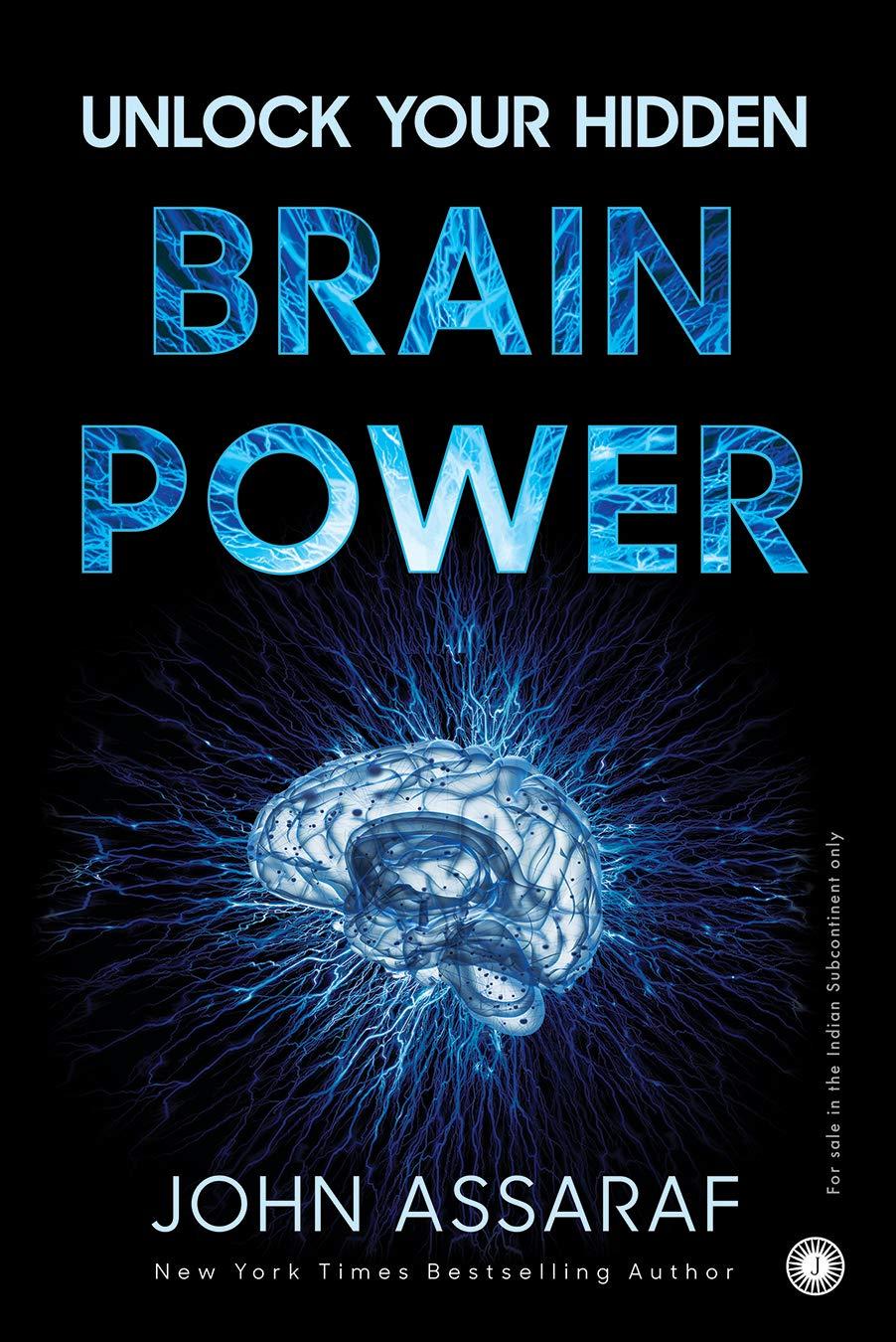Unlock Your Hidden Brain Powers