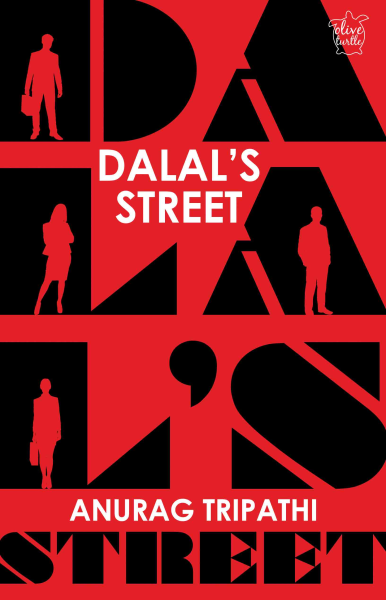 Dalal's Street