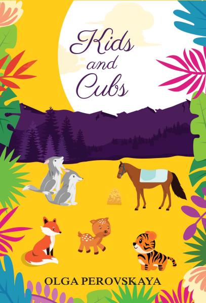 Kids and Cubs