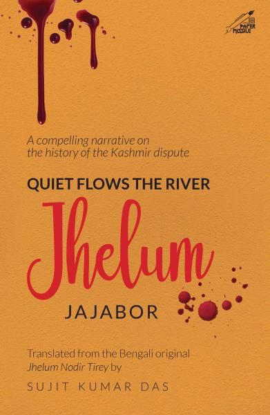 Quiet flows the river Jhelum