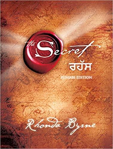 THE SECRET (PUNJABI)