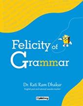 Felicity of Grammar