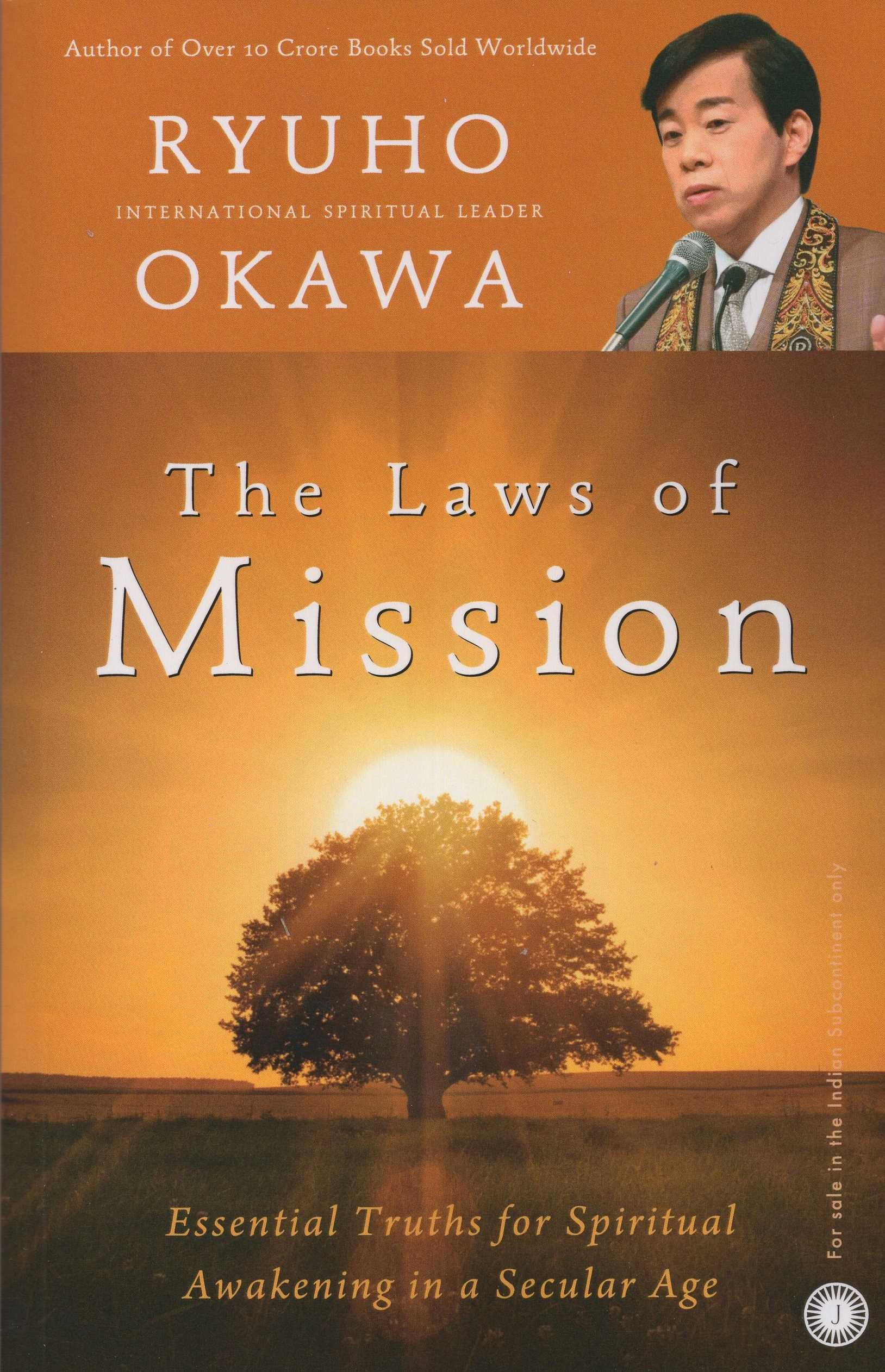 THE LAWS OF MISSION