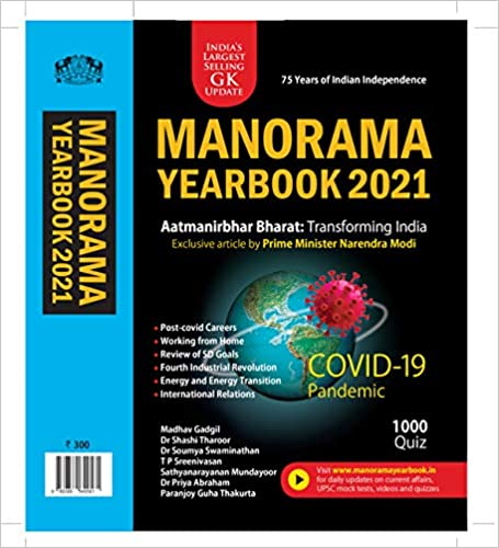 Manorama English Yearbook 2021