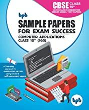 QUESTION BANK CLASS 10 COMPUTER APPLICATIONS (CODE 165)