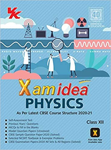XAM IDEA PHYSICS -CLASS 12 - CBSE (2020-21)