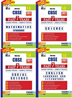 Shivdas CBSE Past 7 Years Solved Board Papers and Sample Papers Combo Pack for Class 10 Mathematics (STANDARD) Science Social Science English Language ... (As per 2021 CBSE Reduced Syllabus