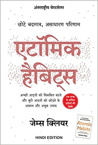 Atomic Habits: Chote Badlav, Asadharan Parinaam (Hindi)