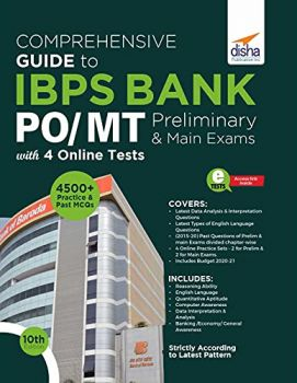 Comprehensive Guide to IBPS Bank PO/ MT Preliminary & Main Exams with 4 Online Tests (10th Edition)