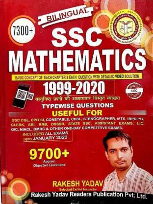 7300+ SSC MATHEMATICS 1999-2020 (BILINGUAL)
