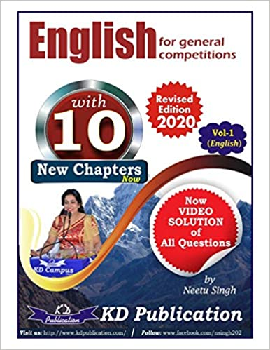 KD Campus English Book Volume 1 Revised Edition 2020